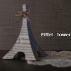 エッフェル塔のペーパーオブジェ