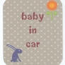 【baby in car】のステッカー