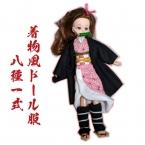 リカちゃんで着物もどきコスプレ【型紙無料】禰豆子風