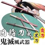 1/6ストロー刀ペーパークラフトミニチュア