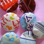 お菓子なボタン