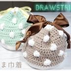 水玉巾着【かぎ針編み】の編み方