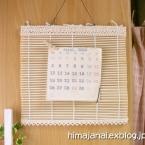 100円素材のカレンダー