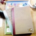 らくがき帳で作るノート