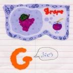 """アルファベット・""""G"""""""