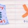 アルファベット・X