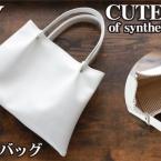 【100均DIY】かわいい合皮ミニバッグの作り方