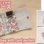 カードポケット付きキーケースの作り方