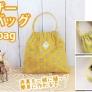 表裏を重ねて一緒に縫う、簡単なギャザーミニバッグ