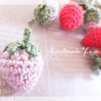小さな編みイチゴ