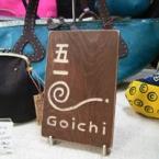 Goichi