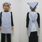 小学生にぴったり! らくらくエプロンと三角巾