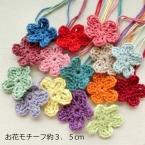 簡単!小花の編み方!小花のぱっちんピンも作れます♪