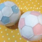 *フェルトの小さなサッカーボール*