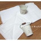 *縫いやすい雑巾*