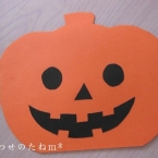 *簡単♪手作りカード*