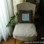 椅子カバーリング&クッション  #54