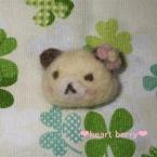 羊毛フェルトの❤モコモコお花クマちゃん