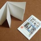 1枚紙で簡単な小冊子