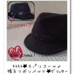 ★スパンコールの帽子のリボンベルト★