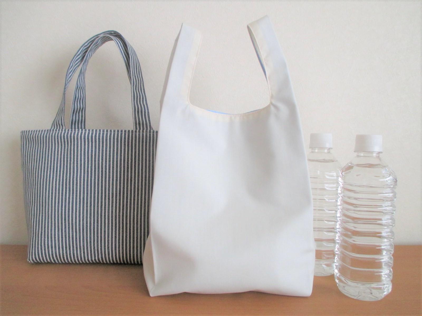 エコ 作り方 シュパット バッグ
