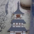 7センチ 画用紙手作り お寺vol.1