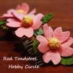 桜の髪飾り