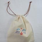 ステンシルの小袋