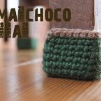 細編みで編むチェアカバー・椅子カバー(編み図あり)
