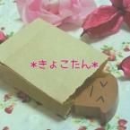 ✿mini紙袋✿