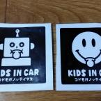 車に貼る『子供が乗っています』ステッカー