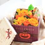 ハロウィンのフラワーギフトボックス