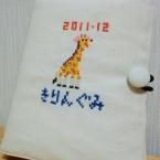 ポストカードホルダーのアルバム☆
