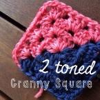 【再】 かぎ針編み 四角モチーフのツートン