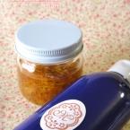 カレンデュラの化粧水(BG抽出のエキス)