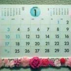 ばらのカレンダー