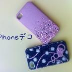 iPhone4デコ2種