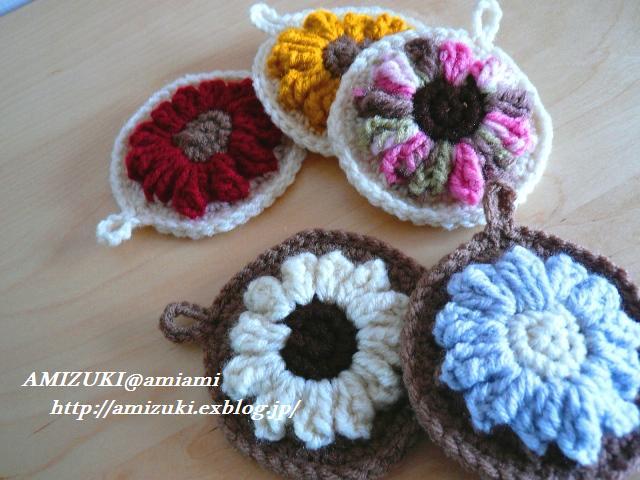 方 の 編み アクリル たわし 【編み図付き】かぎ針編み初心者も簡単♪四角いアクリルたわしの編み方