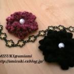 鎖編みと引き抜き編みで編むシンプルコサージュ♪
