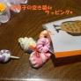 ♥お菓子の空き袋deラッピング♥