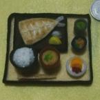 フェルトミニチュアままごと 焼き魚(ホッケ)定食