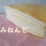 紙粘土でミルクレープ作ってみた動画 もちもちな粘土