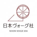 株式会社日本ヴォーグ社