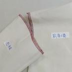 簡単袖付け ※袖ぐりカーブが非常に緩やかな場合
