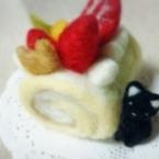 ロールケーキ ~黒猫と一緒に~