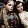企画展「アンティークドール×現代創作人形」