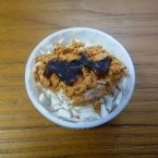 *✿ カツ丼 ✿*