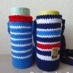 アクリル毛糸で編む ボトルホルダー 【夏色編】
