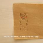 クマの描き方(くまもん風)
