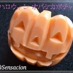 ソープカービング「ハロウィンお化けかぼちゃ」